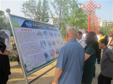 公司积极参加安全生产月宣传咨询活动 - 贵州毕节水务